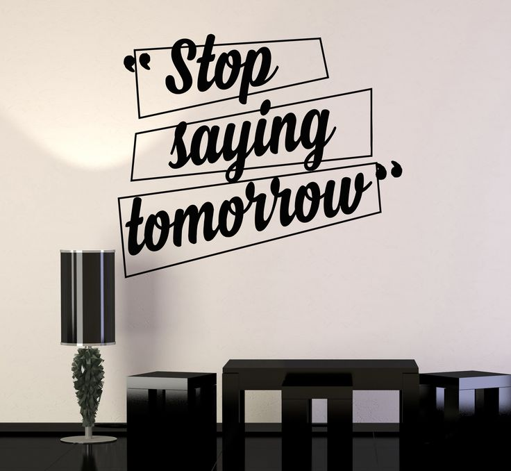 Vinyl Wall Decal Motivation Quotes Office Home Inspiration Stickers Ig4197