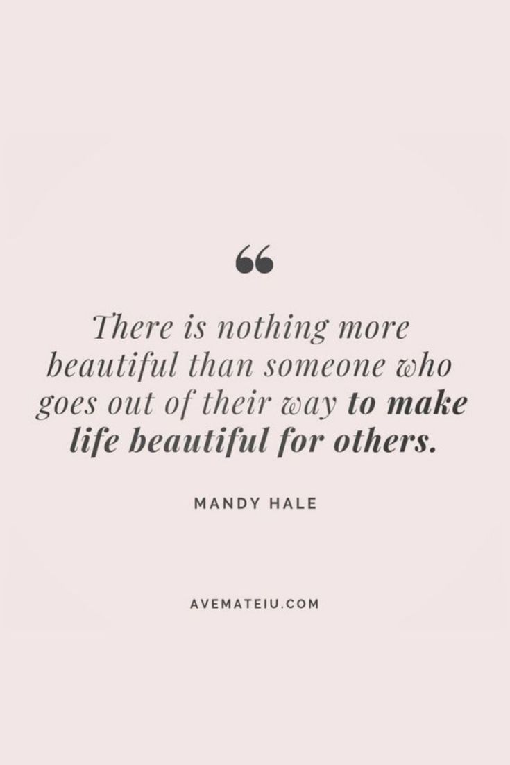 Motivational Quote Of The Day - January 23, 2019 - beautiful ...